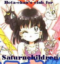 [Hota-chan's Club for Saturnchildren]